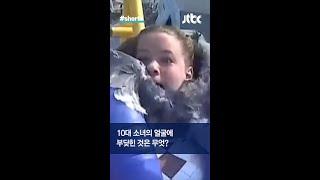 놀이기구 타던 소녀에 부딪힌 건? #JTBC #Shorts