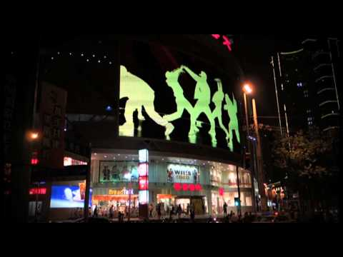 Linso LED - Large Outdoor Displays