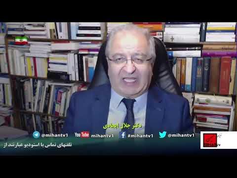 اردوغان و پان ترکیسم ، قتل روح الله زم ،بحران دانشگاه ها در ایران ، خودکشی نوجوانان با  جلال ایجادی