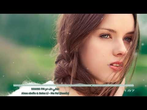 اغنية تركيا مطلوبة | (Alma abdiu & Baba Li- Me fal(Remix | ريمكس هجوله 2018