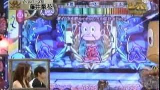 パチンコ・パチスロ特集動画 http://dougapatinko.web.fc2.com/douga/ ...