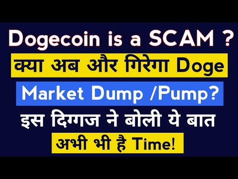 Dogecoin Prediction And Crypto News | Why Crypto Market Is Down | Best Cryptocurrency To Invest 2021