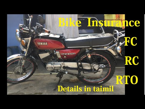 yamaha rx 135 bike insurance FC RC book RTO details in tamil