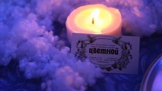 """Оформление """"Зимняя гжель"""" студия свадебного декора ЦВЕТНОЙ"""