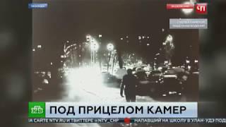 Смотреть видео Убийство бизнесмена на юго-западе Москвы попало на видео онлайн