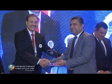 ASC2017 - Honoring Ceremony for the Excellences in Arab Security Conference 2017