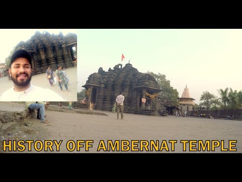 HISTORY OFF AMBERNATH TEMPLE INSIDE FOOTAGE