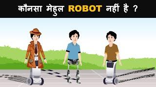 Episode 29 - Robot Thief vs Mehul | Hindi Paheliyan | Hindi Riddle | Detective Mehul paheli