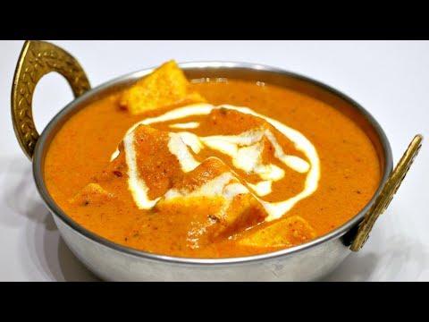 शाही पनीर बनाने का सबसे आसान तरीका | Shahi Paneer Recipe | Restaurent Style Paneer | Kabitaskitchen