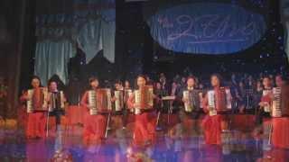 Anh Vẫn Hành Quân & Việt Nam Quê hương tôi, Accordion Ensemble: