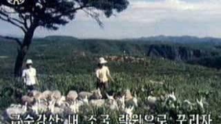 DPRK Music 76