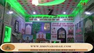 Baba Murad Shah Ji Di Haveli De Darshan By BMS Pictures