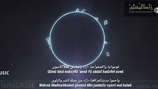 Zaadul Muslim Yaa Sayyidi Yaa Rosulalloh Iwan Clean