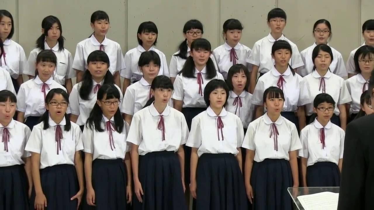 岡崎市立新香山中学校(B) 混声合...