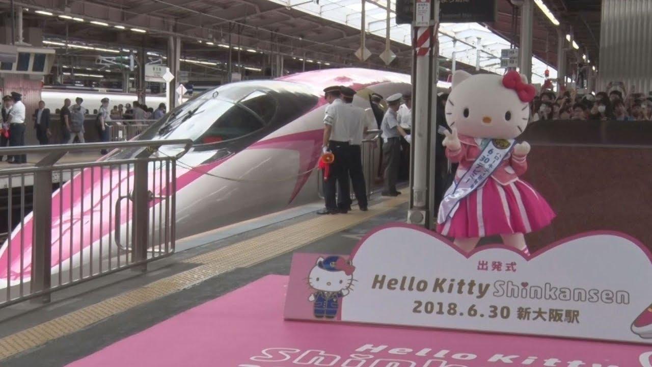 ff42e37b6 Hello Kitty bullet trains start services in Japan – Japan Inside