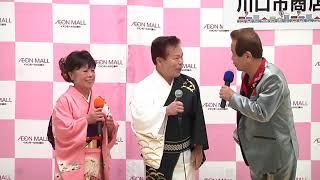 出演:かなりや、泉沢しげる、北川倖子、岡ゆうじ、花山ゆか、翼翔子、...