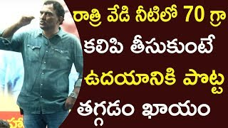 Have It 70 Grams With Hot Water Might Be Reduce Fat Levels On Stomach | Veeramachaneni Fat Program