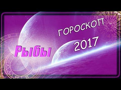 - гороскопы на 2017 год, гадание КОЛЕСО СУДЬБЫ
