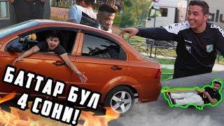 Баттар Бул (узбек шоу) Battar Bo