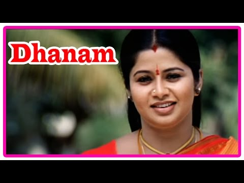 Dhanam Tamil Movie | Scenes | Kota Srinivasa Rao invtes Sangeetha to his room | Prem