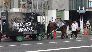 勇者ヨシヒコ第3弾勇者ヨシヒコと導かれし七人』政策決定!! https://...