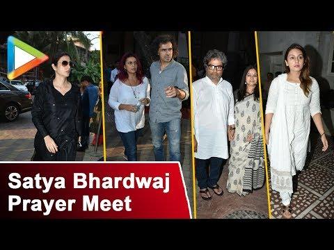 Tabu, Imtiaz Ali And Other Celebs At Vishal Bhardwaj Mother Satya Bhardwaj Prayer Meet