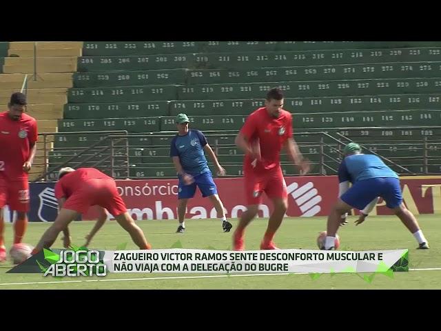 Guarani se prepara para voltar à Copa do Brasil: time está fora do torneio há 5 anos