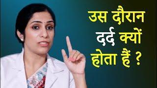 लडकीयां और महिलांये जरूर देखे ! Life Care | Health Education Video