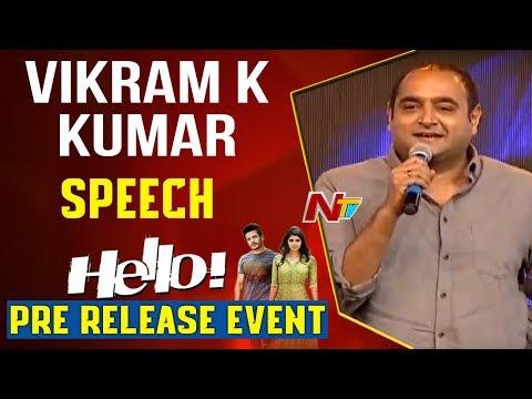 Vikram K Kumar Speech @ HELLO Pre Release Event || Akhil || Nagarjuna || NTV
