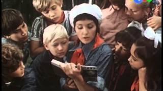 Рядом с тобой (1976) фильм смотреть онлайн
