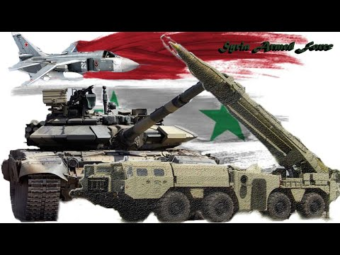 Syria Military Strength-/ How Strong Is Syria In The Middle East?