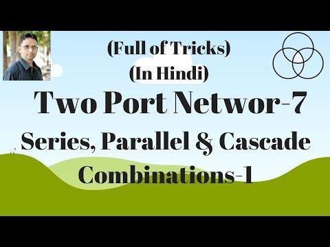 Analysis of lattice circuit in Network theory ( Vout/Vin ratio )из YouTube · Длительность: 1 мин39 с
