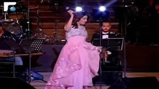 Samira Said - Ya Latif - Baalbeck Festival | 2017 | سميرة سعيد - يا لطيف - مهرجانات بعلبك الدولية