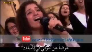 Merinding, lagu Rohani versi bahasa Arab!!!