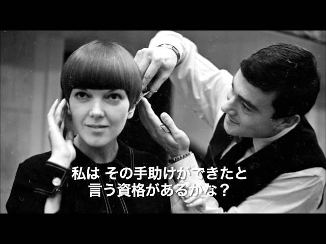 映画『ヴィダル・サスーン』予告編