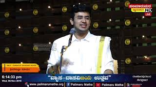 Tejasvi Surya's talk on Traits of Parliamentary principles in Mahabharatha in Udupi