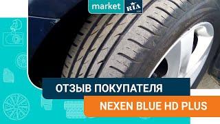 видео Легковые шины NEXEN модель Roadian H/P