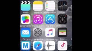 Как слушать музыку в Вк на iOS