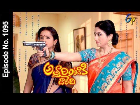 Attarintiki Daredi   9th May 2018    Full Episode No 1095   ETV Telugu