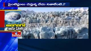 Mini ice Age Coming in Next 15 Years | Watch Exclusive Story | HMTV