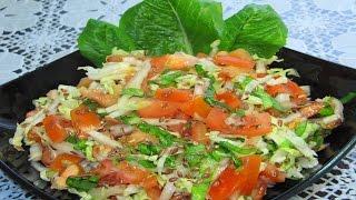 Салат из помидоров и пекинской капусты с семенами льна | Веганский рецепт | ПП салат