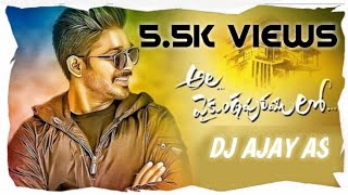 samajavaragamana-dj-song-ala-vaikunta-puram-lo-dj-mix-remix-by-dj-ajay-as