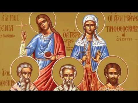 Αγία Ξενία η Μεγαλομάρτυρας και θαυματουργή