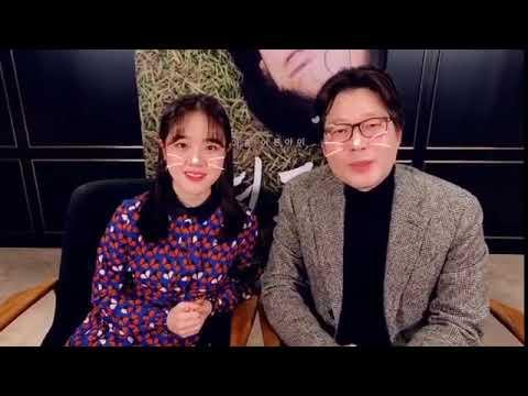 올 겨울 첫 온기를 전해줄 영화 '영주'