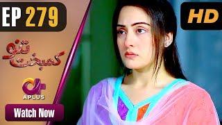 Pakistani Drama   Kambakht Tanno - Episode 279   Aplus Dramas   Tanvir Jamal, Sadaf Ashaan
