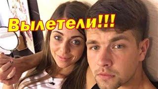 Рапунцель и Дмитриенко отказались от участия в конкурсе. Дом 2 новости 27.01.2017