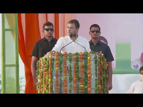 Haryana Election 2019 | Shri Rahul Gandhi addresses public meeting in Mahendragarh, Haryana