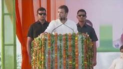 Haryana Election 2019 | Shri Rahul Gandhi addresses public meeting in Mahendragarh, Haryana