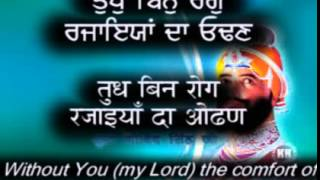 """Mittar Pyare Noon"" Punjabi/Hindi Captions and Meanings"