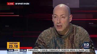 Гордон: Для Путина было бы хорошо, чтобы Бойко прошел во второй тур